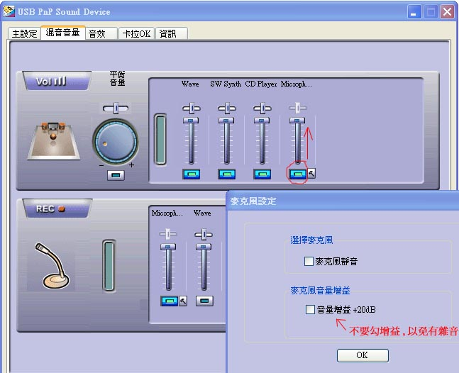 C-Media Ac97 Audio Device